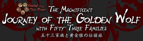 golden_wolf_logo4.jpg